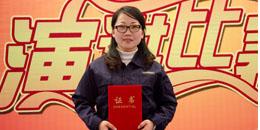 光芒女选手获市演讲比赛二等奖