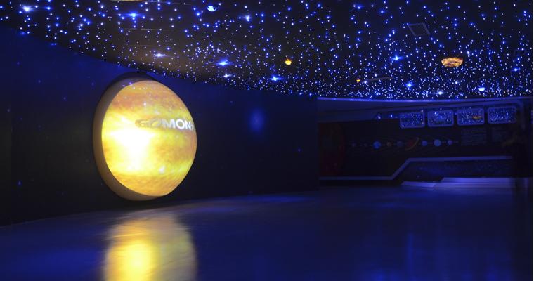 光芒展厅2